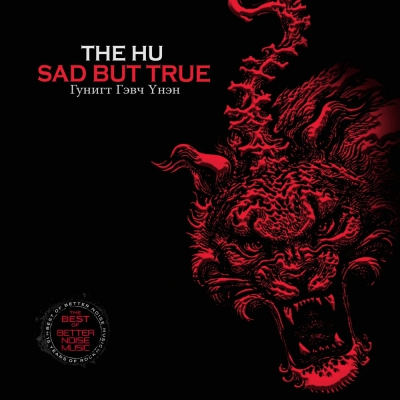 The Hu - Sad But True [Single] (2020)