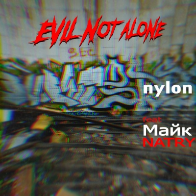 Evil Not Alone - Neylon [Single] (2020)