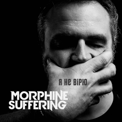 Morphine Suffering - Я не вірю (Single) (2018)
