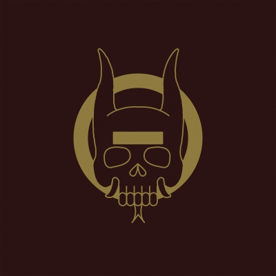 Trivium - I Don't Wanna Be Me (Single) (2019)