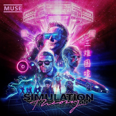 Muse - Simulation Theory (Deluxe Edition) (2018)