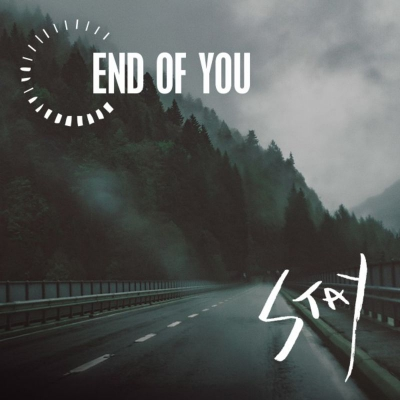 End Of You - Stay [Single] (2017)